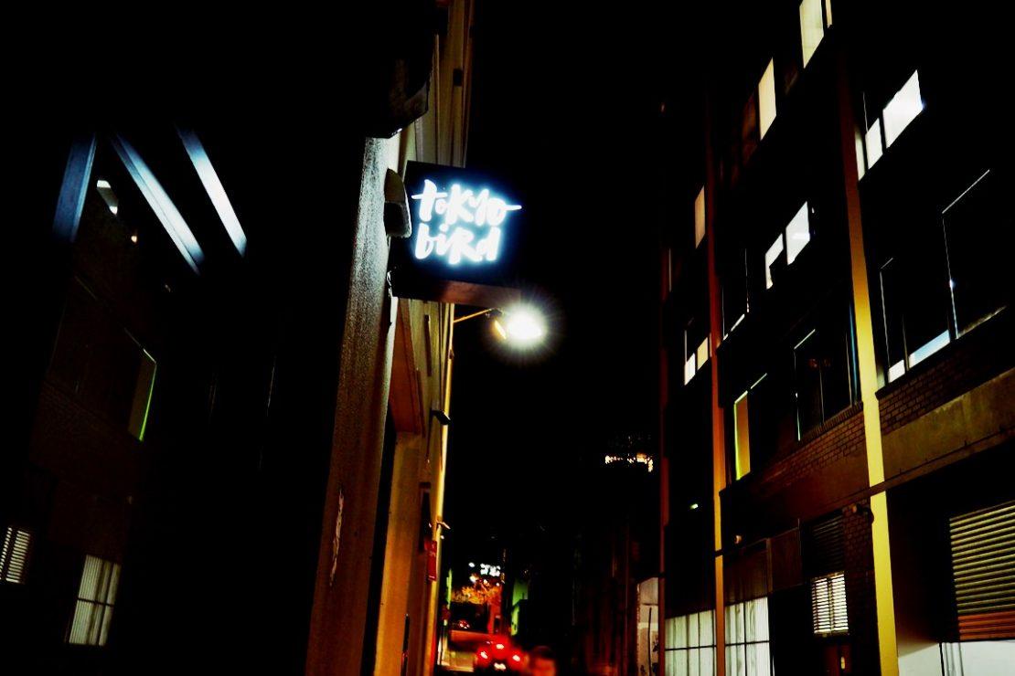 Tokyo Bird Front Sign