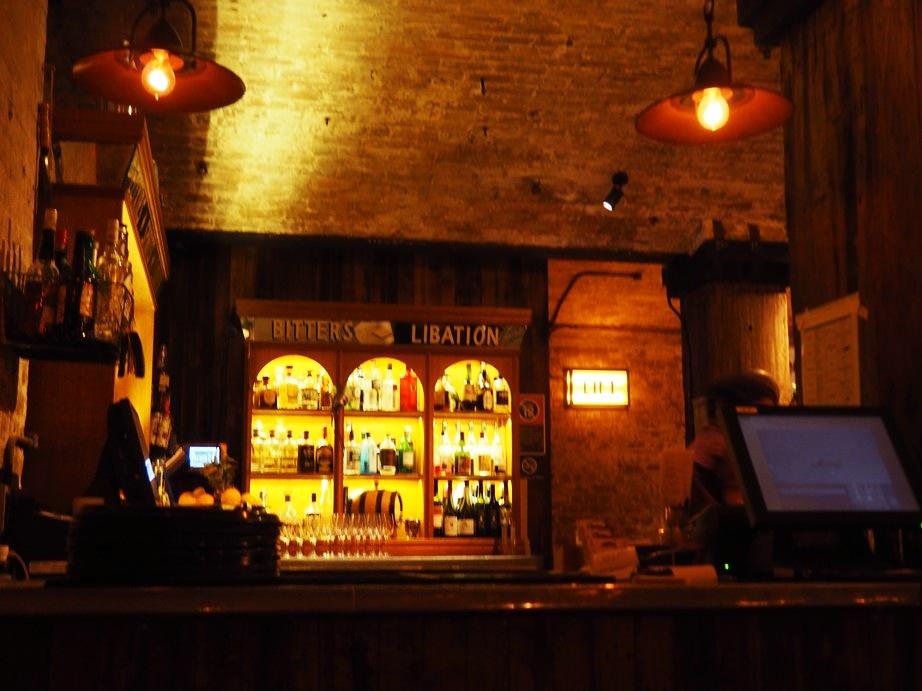 Palmer & Co - Bar